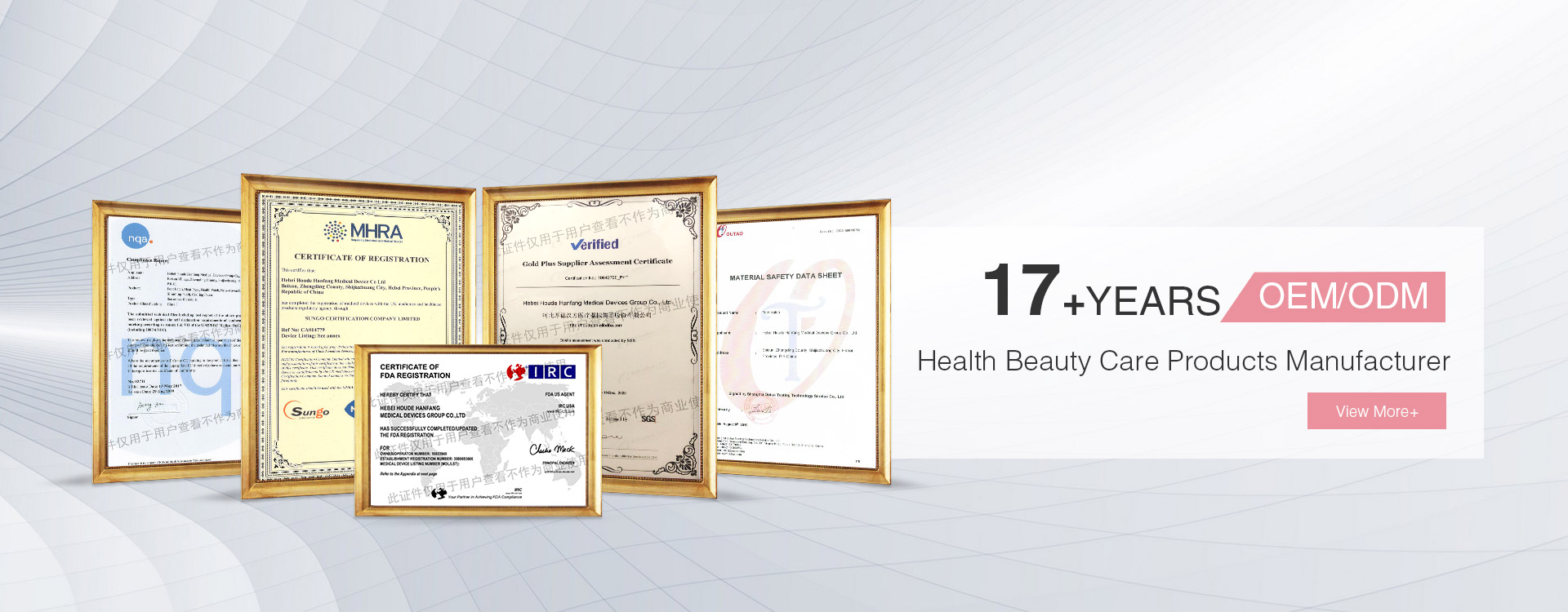 Hebei Houde Hanfang Medical Devices Group Co., Ltd.